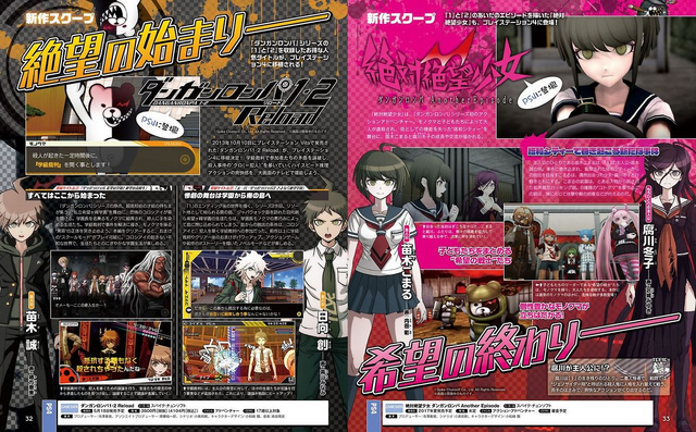 File:Famitsu Scan February 23rd, 2017 Page 1 and Page 2.png