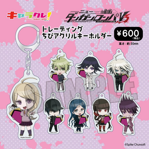 File:Chara-Cre x Danganronpa V3 Collab Merchandise (1).png