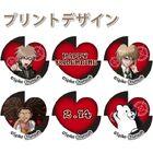 Priroll DR1 Macarons Makoto Byakuya Yasuhiro Monokuma Valentines Design