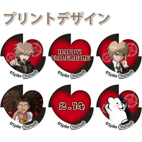 File:Priroll DR1 Macarons Makoto Byakuya Yasuhiro Monokuma Valentines Design.jpg