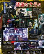Famitsu Scan November 17th, 2016 Page 3