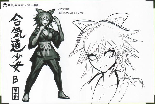 File:Art Book Scan Danganronpa V3 Character Designs Betas Tenko Chabashira (2).png