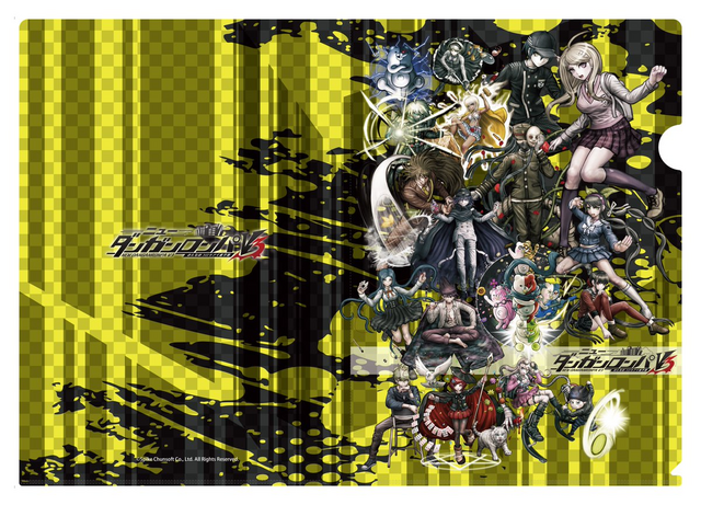 File:Danganronpa V3 Cast Clearfile from Limited Base 2.png