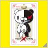 Danganronpa x Mori Chack Card Case B