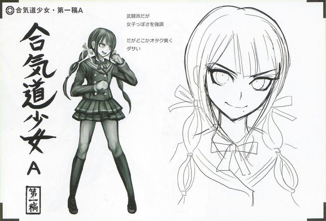 File:Art Book Scan Danganronpa V3 Character Designs Betas Tenko Chabashira (1).png
