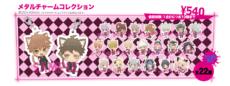 DR3 cafe collab merchandise (1)