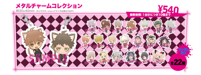 File:DR3 cafe collab merchandise (1).png