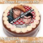 Priroll DR1 Pricake Mondo Kiyotaka Valentines