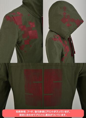File:Cospatio Komaeda Jacket Detail.jpg
