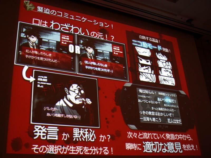 File:DISTRUST gameplay5.jpg