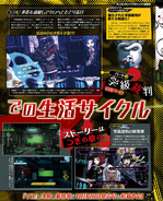 Famitsu Scan October 6th, 2016 Page 4