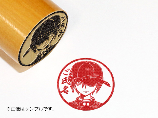 File:Itaindou Hanko Seals Circle Shuichi Saihara Example.png