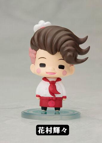 File:One Coin Mini Teruteru Hanamura.jpg
