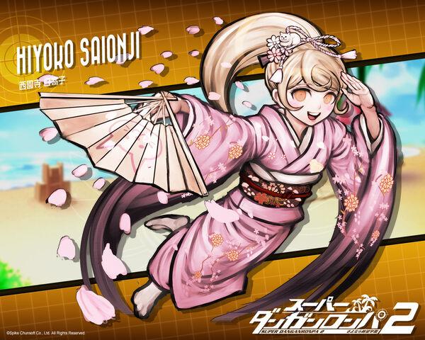 File:Web MonoMono Machine DR2 Wallpaper Hiyoko Saionji 1280x1024.jpg