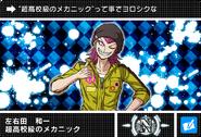 Danganronpa V3 Bonus Mode Card Kazuichi Soda N JPN