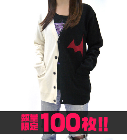 File:UDG Animega cafe monokuma cardigan (1).png