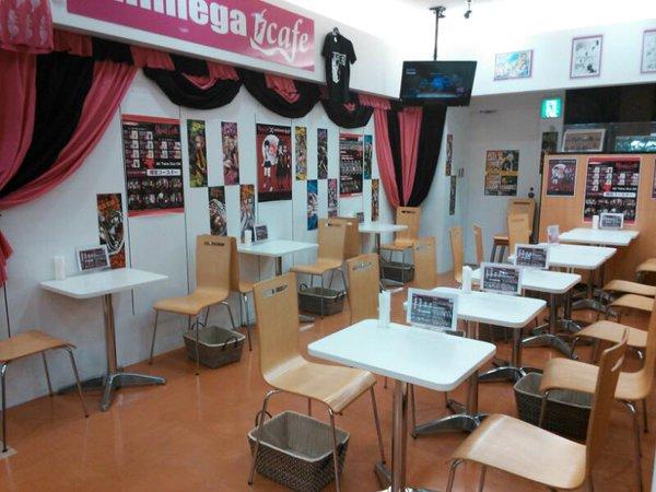 File:UDG Animega cafe apparance (2).png