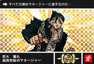 Danganronpa V3 Bonus Mode Card Nekomaru Nidai S JPN