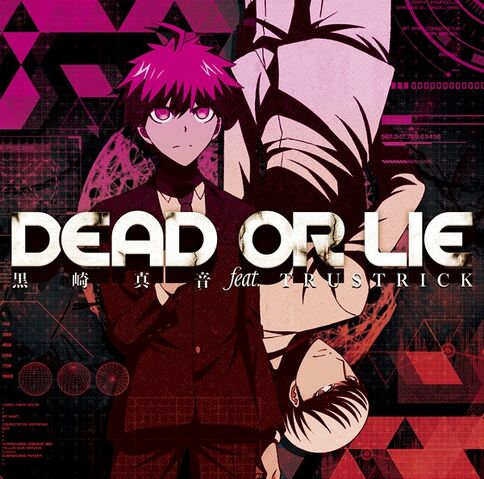 File:Dead or Lie CD and DVD cover.jpg