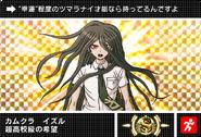 Danganronpa V3 Bonus Mode Card Izuru Kamukura S JPN