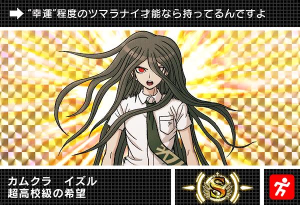 File:Danganronpa V3 Bonus Mode Card Izuru Kamukura S JPN.png