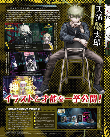 File:Famitsu Scan September 29th, 2016 Page 2.png