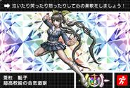 Danganronpa V3 Bonus Mode Card Tenko Chabashira U JP