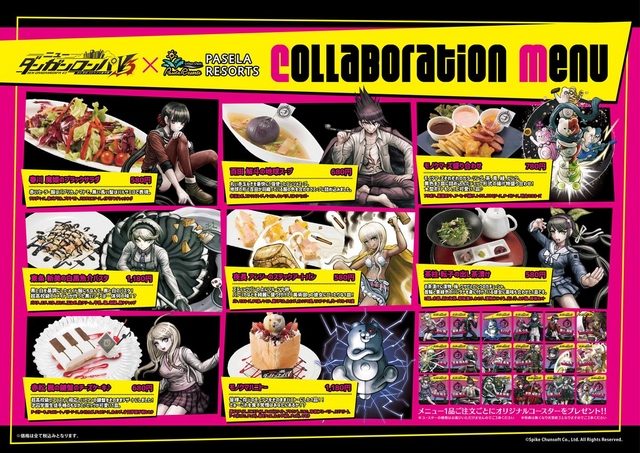 File:DRV3 cafe collaboration menu (1).png