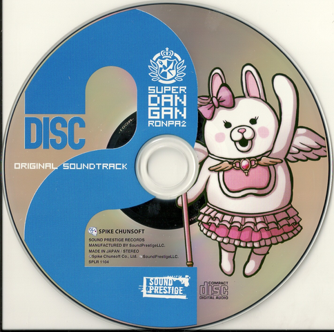 File:Super Danganronpa 2 Original Soundtrack Disc 2.png