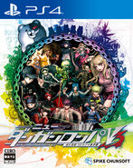 New Danganronpa V3 Japanese Box Art (PS4)