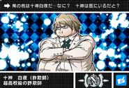 Danganronpa V3 Bonus Mode Card Byakuya Togami (Imposter) N JPN