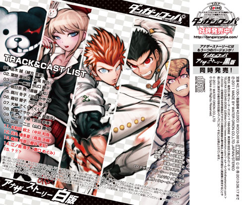 File:Danganronpa Another Story Drama CD Cover White Version Back.png