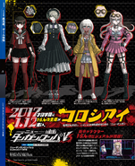 Dengeki Scan September 30th, 2016 Page 1