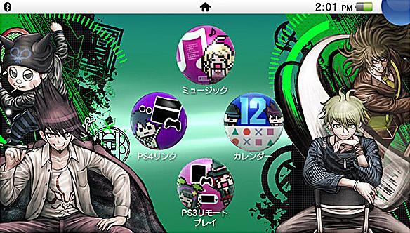 File:PS Vita DR Theme 5.png