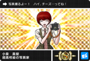 Danganronpa V3 Bonus Mode Card Mahiru Koizumi S JPN