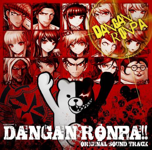File:DANGANRONPA ORIGINAL SOUNDTRACK (1).png