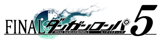 File:Team Danganronpa Season 5.png