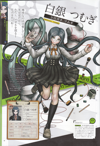 File:Art Book Scan Danganronpa V3 Tsumugi Shirogane Profile.png