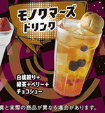 V3-and-1.2-x-king-of-system-collab-drinks (5)