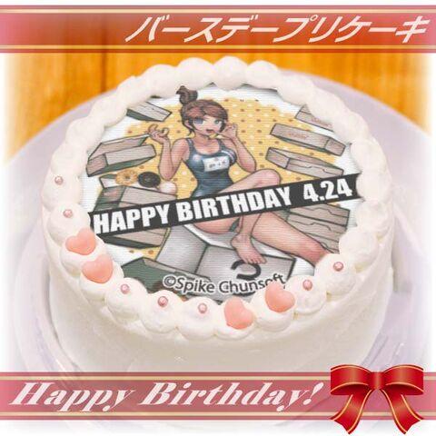 File:Priroll Aoi Asahina Pricake.jpg
