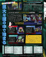 Famitsu Scan January 12th, 2017 Page 6