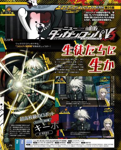File:Famitsu Scan November 17th, 2016 Page 1.png