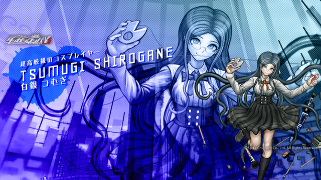 File:Digital MonoMono Machine Tsumugi Shirogane Facebook Header.png