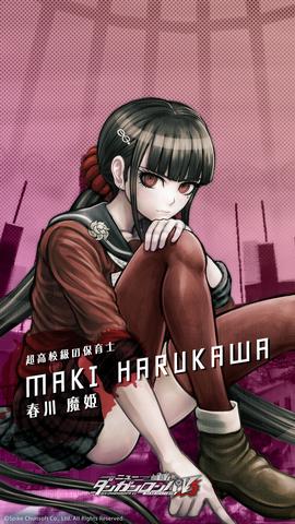 File:Digital MonoMono Machine Maki Harukawa iPhone wallpaper.png