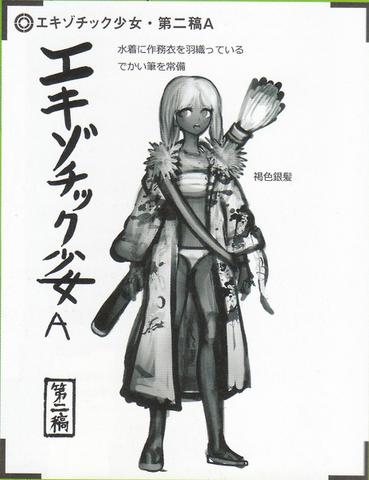 File:Art Book Scan Danganronpa V3 Character Designs Betas Angie Yonaga (3).png
