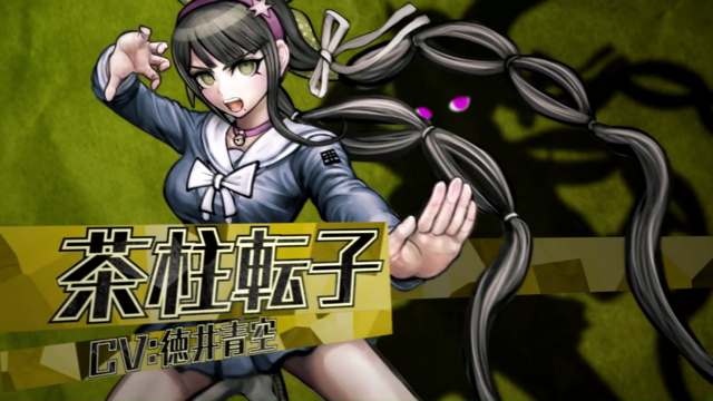 File:New Danganronpa V3 Tenko Chabashira Opening (Trial Version).png