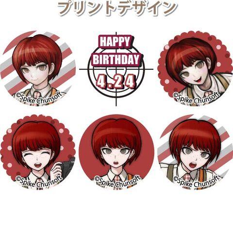 File:Priroll Mahiru Koizumi Macarons Design.jpg