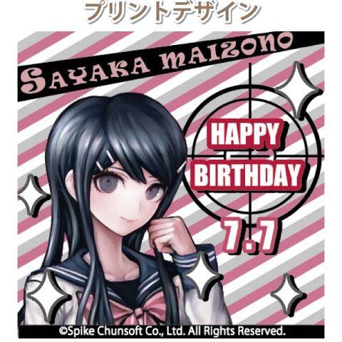 File:Priroll Sayaka Maizono Priroll Design.jpg