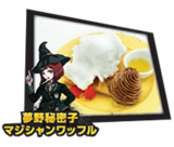 Sweets Paradise Danganronpa V3 Cafe Food 05
