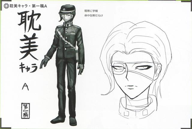 File:Art Book Scan Danganronpa V3 Character Designs Betas Korekiyo Shinguji (1).png